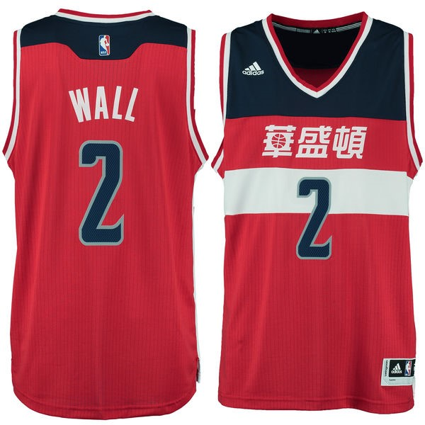 Vendita Maglia NBA Washington Wizards NO.2 John Wall Washington Rosso
